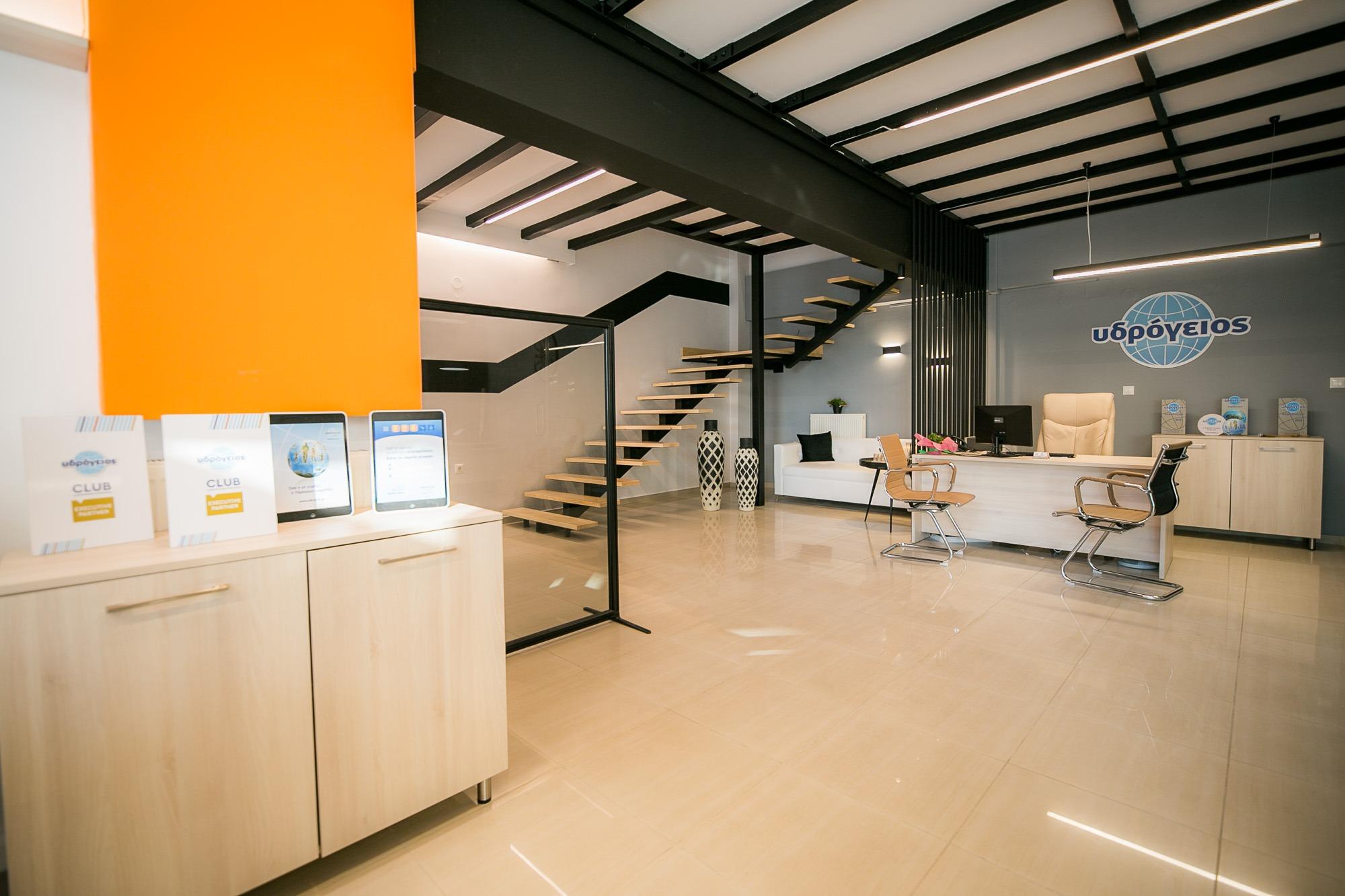 Νέα Γραφεία